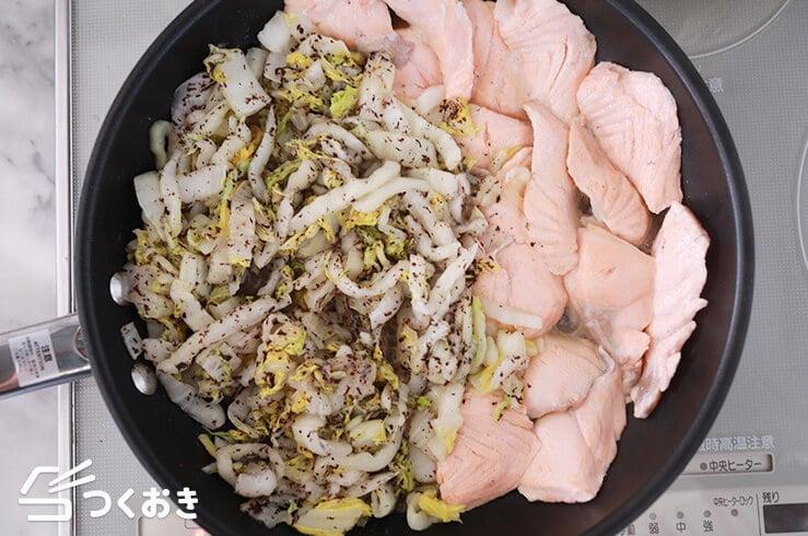 鮭と白菜のゆかりあんの手順写真その3
