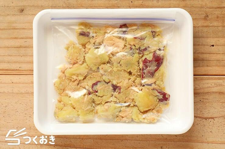 さつまいものツナ和えの冷凍写真
