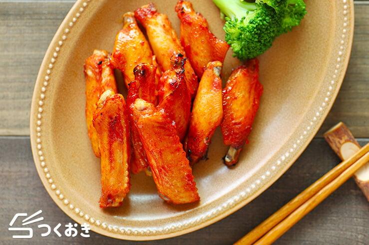 手羽中のヤンニョムグリルの料理写真