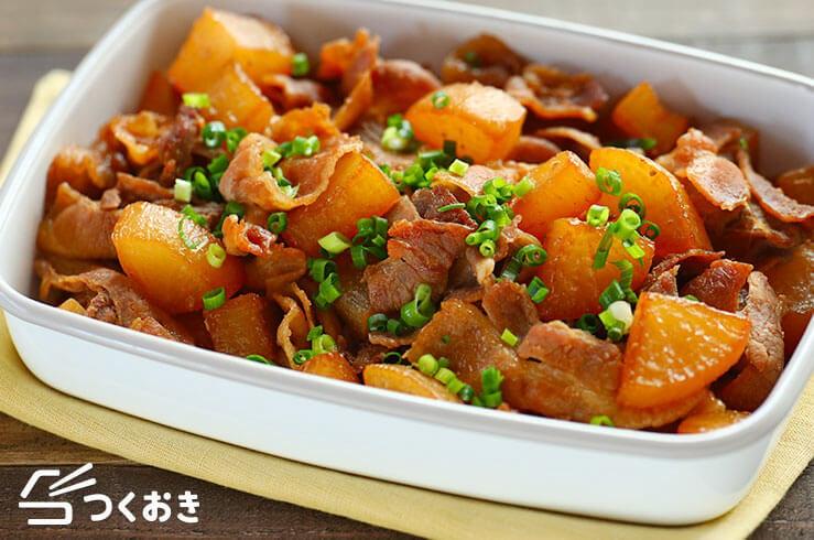 基本の豚バラ大根の料理写真