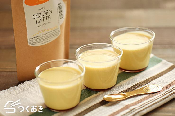 ゴールデンプリンの料理写真