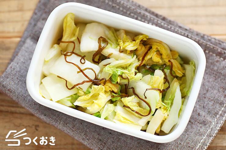 白菜の即席漬けの料理写真