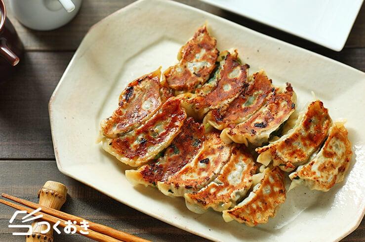 小松菜ギョウザの料理写真