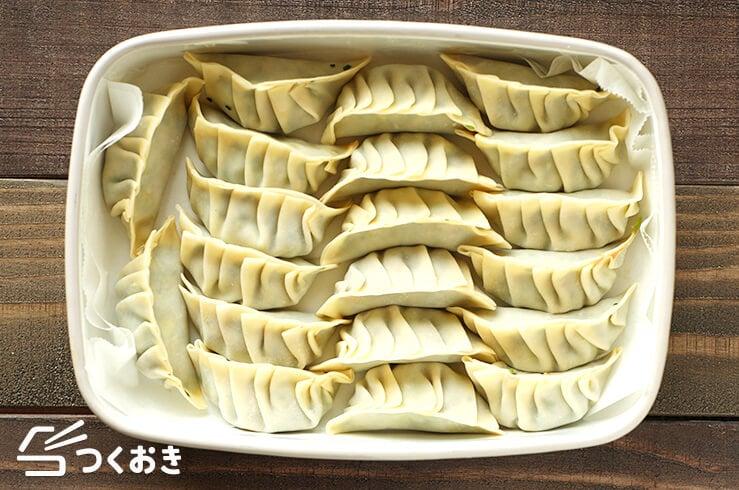 小松菜ギョウザの冷凍写真その1