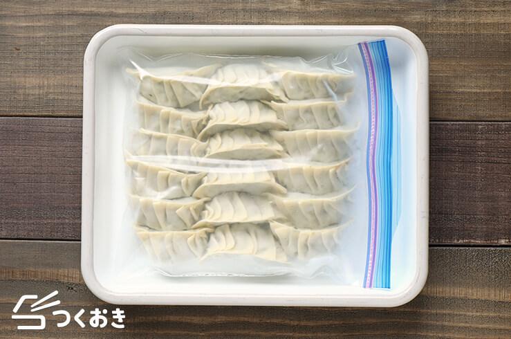 小松菜ギョウザの冷凍写真その2