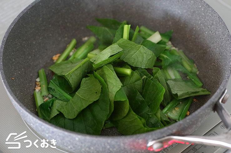 小松菜のさっと炒めの料理手順その3