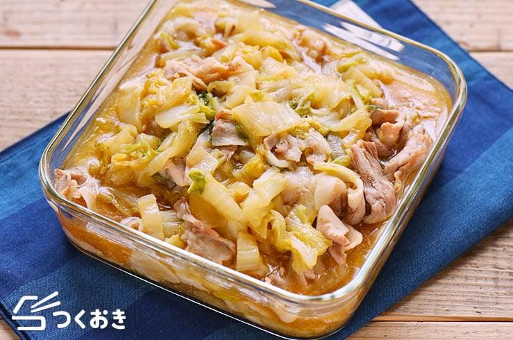豚バラ肉と白菜のうま煮の料理写真