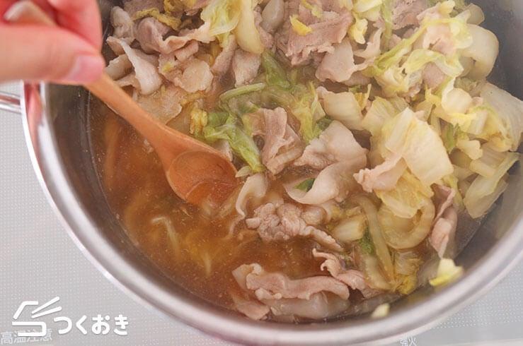 豚バラ肉と白菜のうま煮の手順写真その2