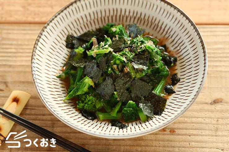 菜花のからしおひたしの料理写真