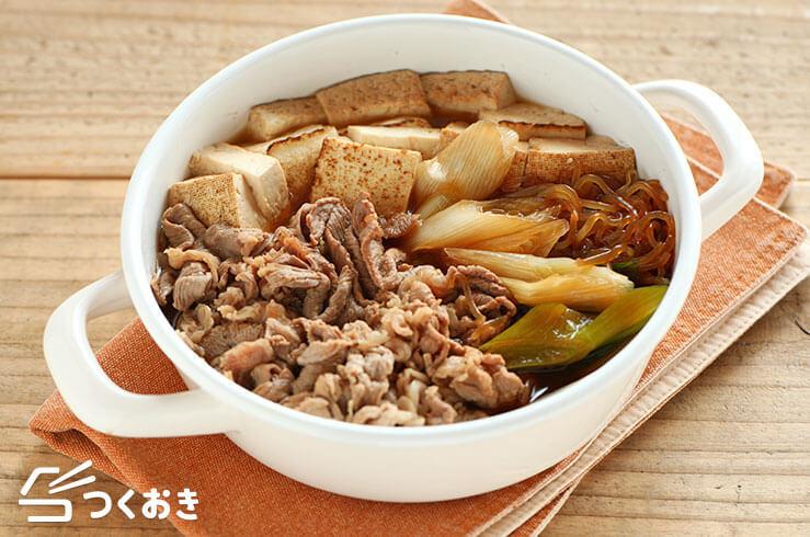 肉豆腐の料理写真
