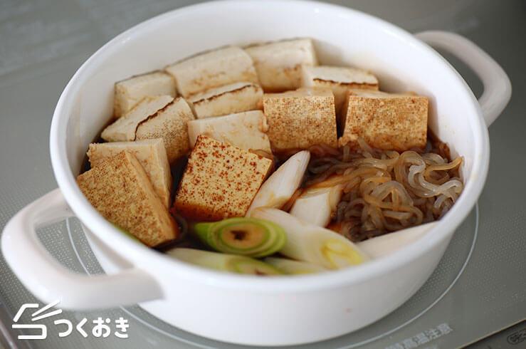 肉豆腐の手順写真その2