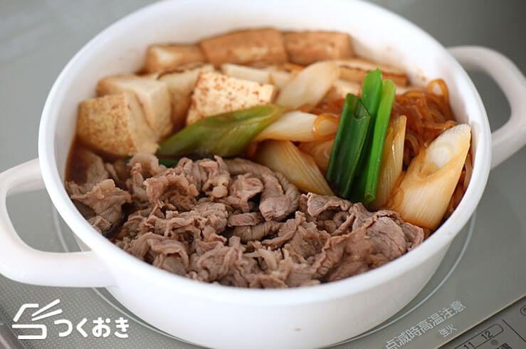 肉豆腐の手順写真その3