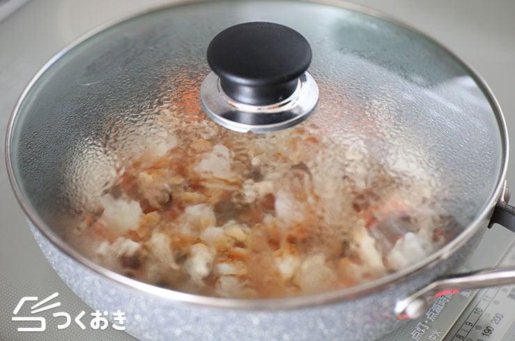 鮭としめじのみぞれ煮の手順写真その1