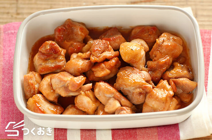 テリマヨチキンの料理写真