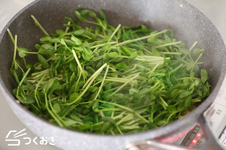 豆苗のツナごま炒めの料理手順その2