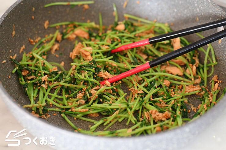 豆苗のツナごま炒めの料理手順その4