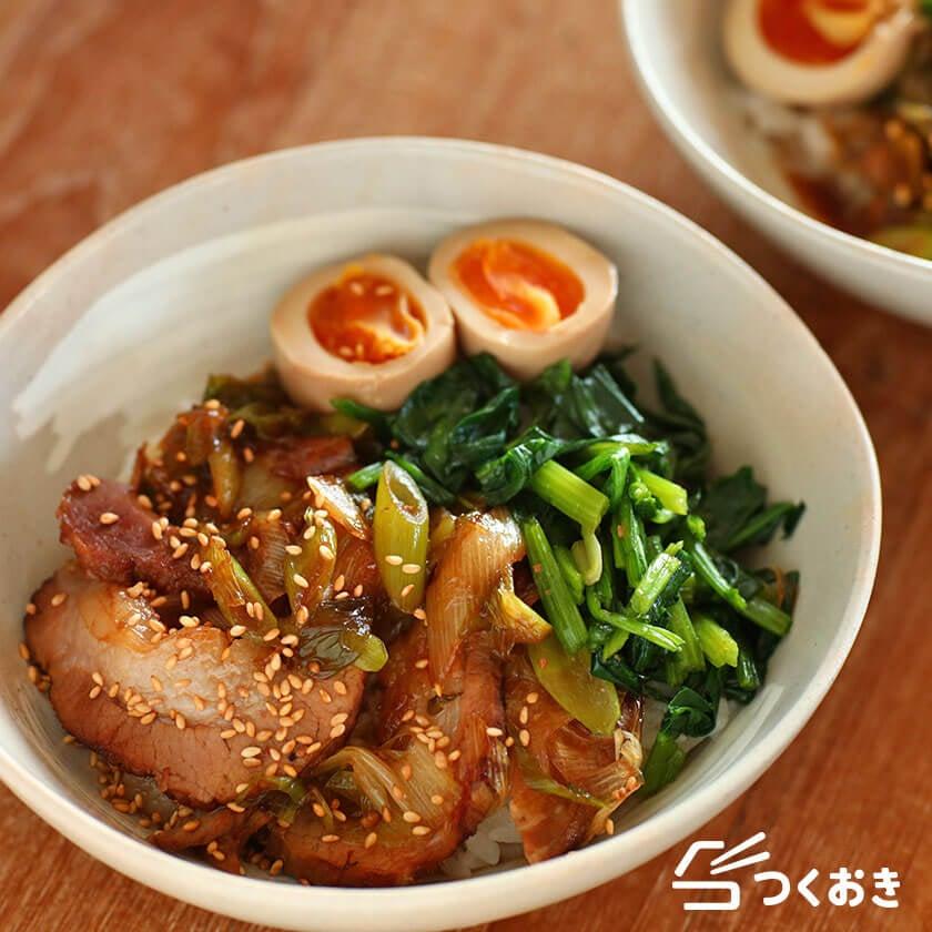 煮豚丼の写真
