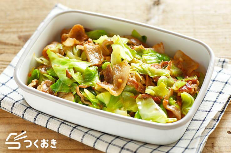 と の 豚肉 レシピ キャベツ