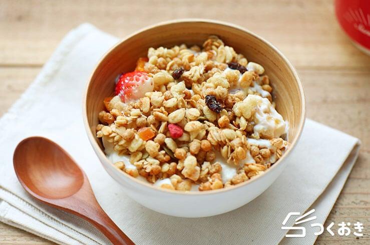 毎朝5分で朝ご飯!フルグラのフルーツヨーグルトの料理写真