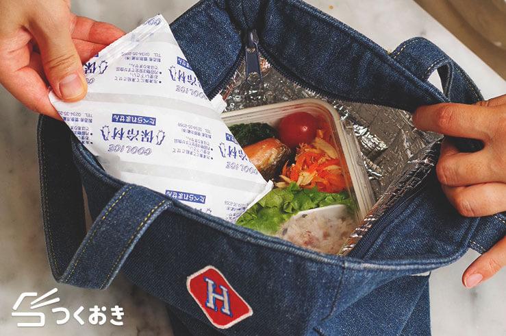 お弁当の保冷バッグ