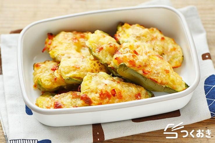 ピーマンのポテトチーズグラタンの料理写真
