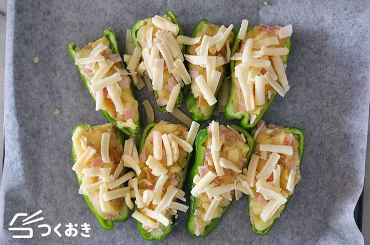 ピーマンのポテトチーズグラタンの手順写真その2