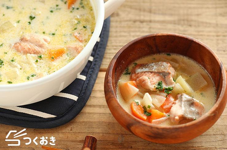サーモンチャウダーの料理写真