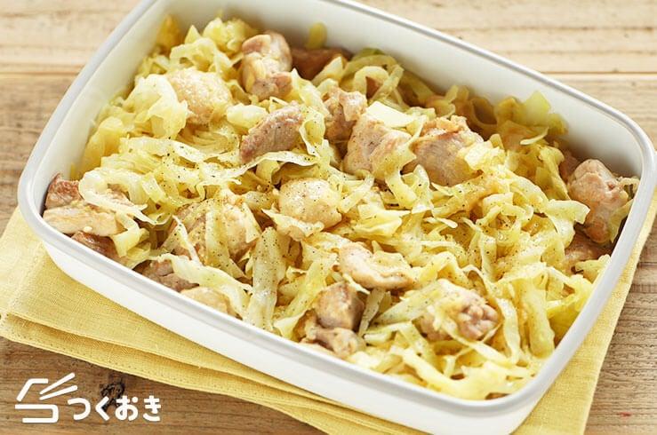鶏肉とキャベツのレモンバター炒めの料理写真