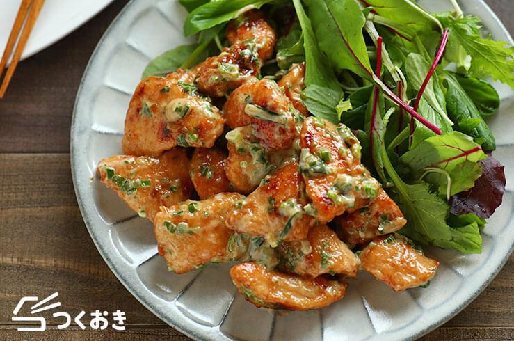 鶏むね肉のわさびマヨの料理写真