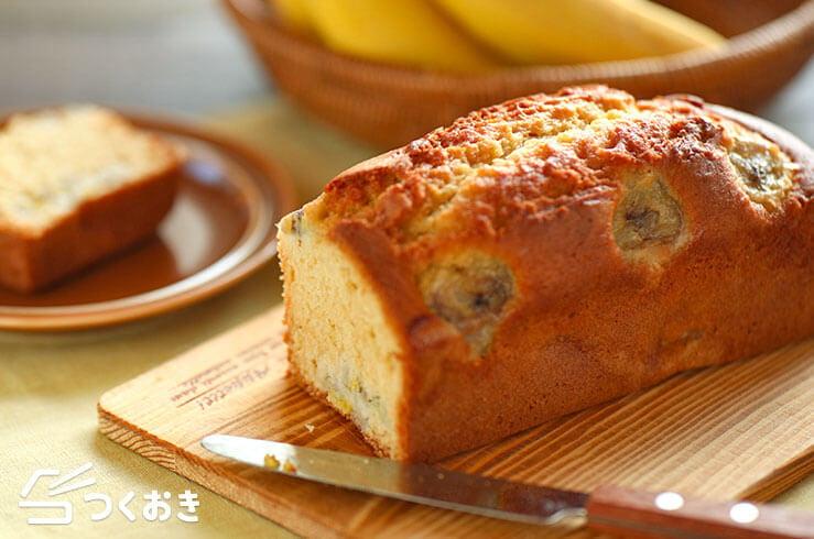 バナナパウンドケーキの料理写真