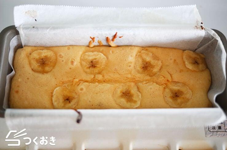 バナナパウンドケーキの手順写真その3