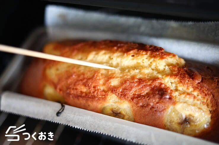 バナナパウンドケーキの手順写真その4