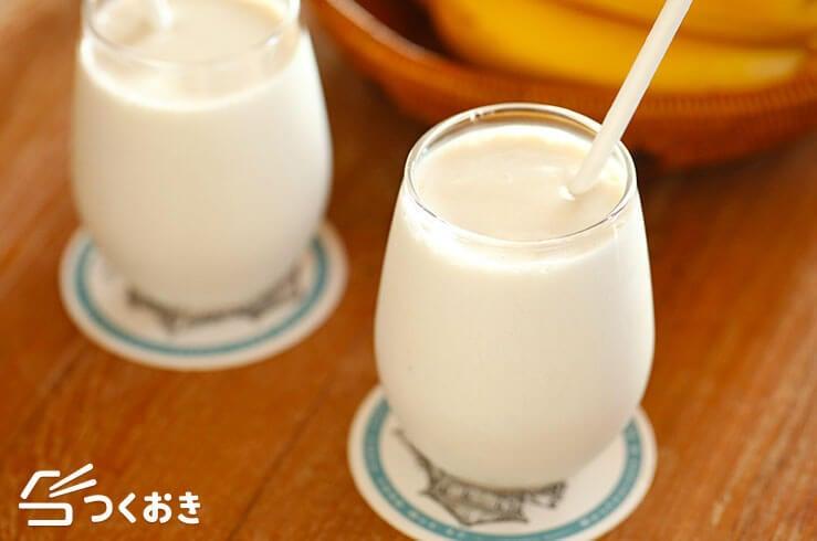 ミルクのバナナスムージーの写真