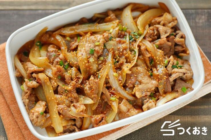 豚肉とたまねぎの中華風焼き肉の料理写真