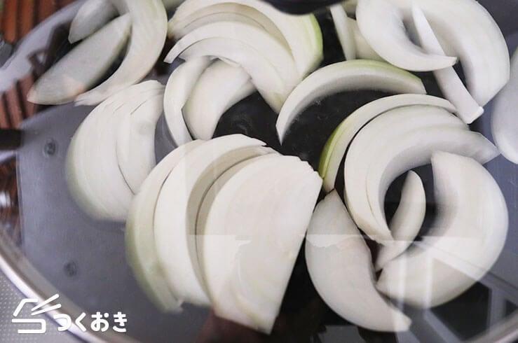 豚肉とたまねぎの中華風焼き肉の手順写真その1
