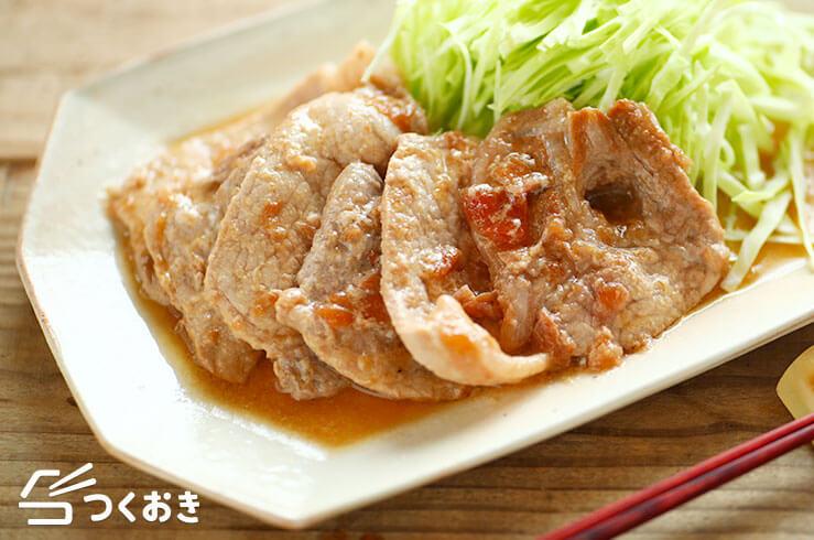 豚肉の梅ぽん焼きの料理写真