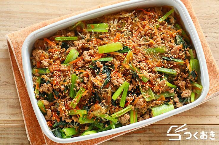 小松菜のチャプチェの料理写真