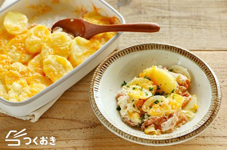鮭とポテトのグラタンの料理写真