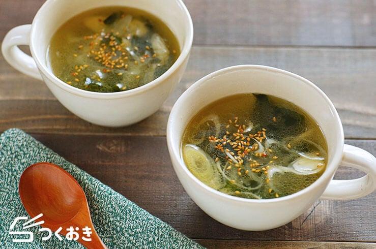 わかめと長ねぎのスープの料理写真