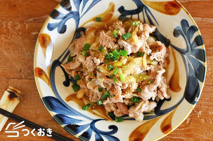 豚こまと長ねぎの酒蒸しの料理写真
