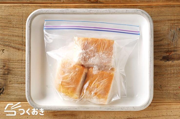 にんじん蒸しパンの保存写真