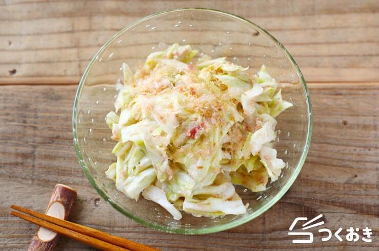 キャベツの梅マヨおかか和えの料理写真