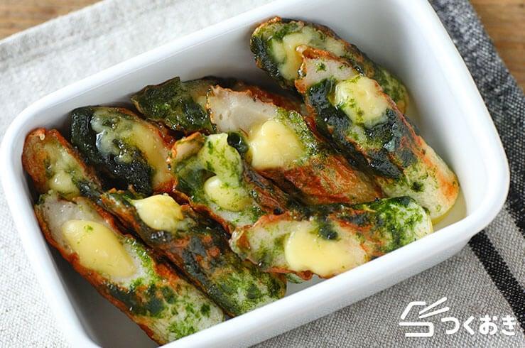 チーズちくわの磯辺揚げの料理写真