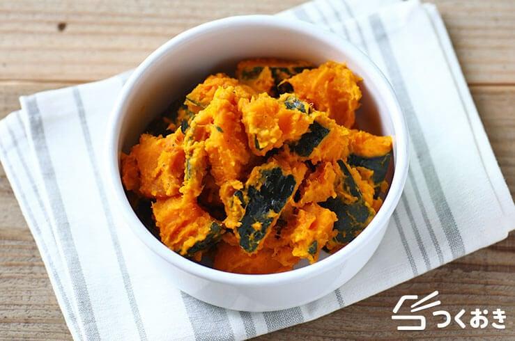 かぼちゃの塩バターの料理写真