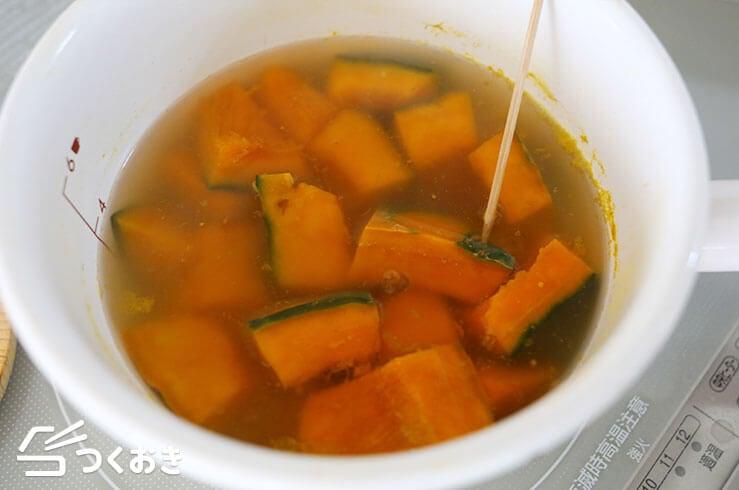 かぼちゃの塩バターの手順写真その2