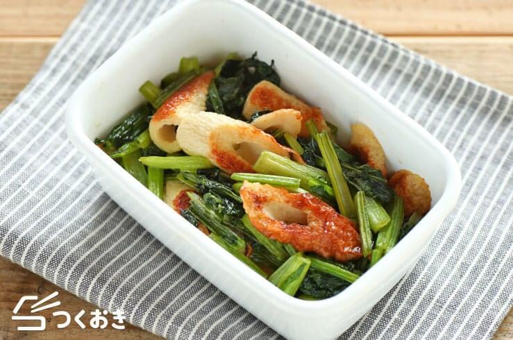 小松菜とちくわの甘辛炒めの料理写真