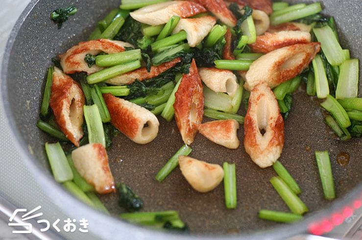 小松菜とちくわの甘辛炒めの手順写真その3