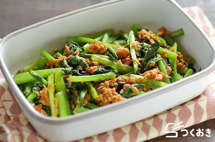 小松菜とツナの甘辛ごま炒めの料理写真