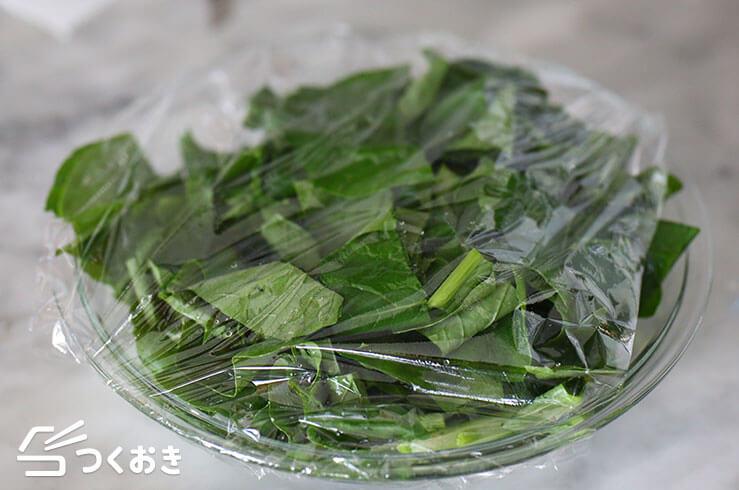 小松菜とツナの甘辛ごま炒めの手順写真その1