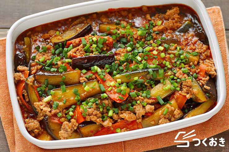 麻 婆 茄子 レシピ